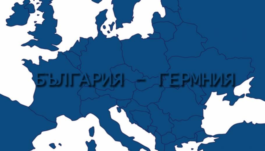 Групажни превози България - Германия