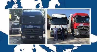 2e1ax_elegantblue_frontpage_filanel-logistik-germany FIlanel Logistik - Filanel Logistik - Блог на Филанел Логистик - Номер на страницата  - Results from #45