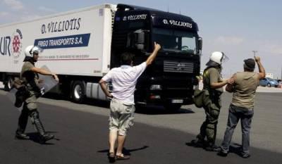 2e1ax_elegantblue_frontpage_filanel-logistik-greece FIlanel Logistik - Новини на Филанел Логистик