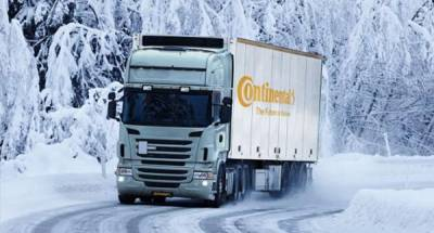 2e1ax_elegantblue_frontpage_filanel-logistik-transport FIlanel Logistik - Нови статии - Блог на Филанел Логистик - Номер на страницата  - Results from #40