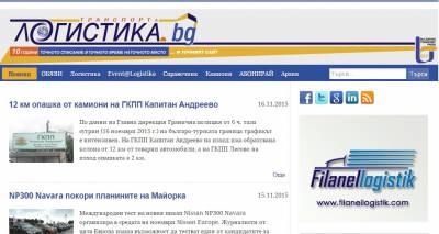 2e1ax_elegantblue_frontpage_filanel-logistika FIlanel Logistik - Нови статии - Блог на Филанел Логистик - Номер на страницата  - Results from #35